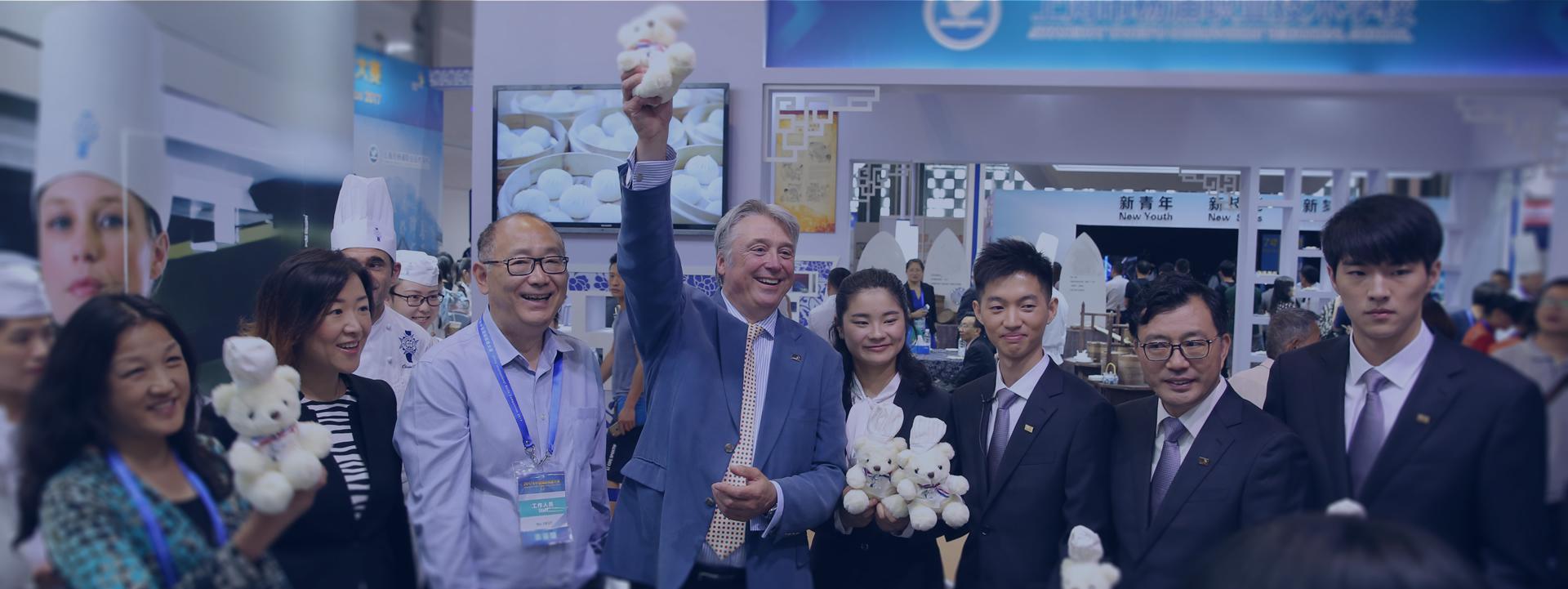 2017年中国国际技能大赛